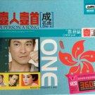 A Person A Song One Hong Kong 壹人壹首成名曲 2CD K2HD HDSTS Mastering