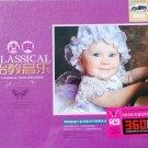 Classical Fetal Education 古典胎教音乐 2CD K2HD HDSTS Mastering