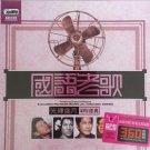 Mandarin Classic Songs 40 years 國語老歌光輝嵗月40年經典 2CD K2HD HDSTS Mastering