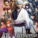 DVD Gintama Live Action Movie Gin Tama Film Region All English Sub Free Shipping