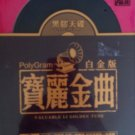 Polygram Valuable Li Golden Tune Bai Jin Ban 寳麗金曲 白金版 2CD