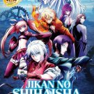 DVD Jikan no Shihaisha Vol.1-12End Chronos Ruler Time Ruler Anime English Dubbed
