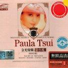 Paula Tsui The Sky Of The Clock 金光燦爛 徐小鳯 經典珍藏 3CD