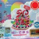 TF Boys Da Ben Ying Tong Yi Miao Kuai Le TF Boy 大本营 同一秒快乐 3CD