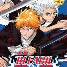 DVD Bleach Complete Anime TV Series Vol.1-366End Death God Box Set English Sub