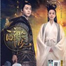 Lost Love In Times 醉玲珑 Chinese TV Drama DVD HD Shooting Version English Sub