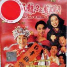 DVD HK Movie Stephen Chow Fight Back To School 3 Stephen Chow 逃學威龍 周星馳 English sub