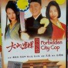 DVD HK Movie Stephen Chow Forbidden City Cop 大内密探零零發 周星馳 English sub
