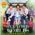 Reunited Worlds 再次重逢的世界 Vol.1-40End Korean TV Drama DVD Yeo Jin-goo English Sub