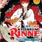 DVD Kyoukai no Rinne Season 1-3 Rin-ne Circle of Reincarnation Anime English Sub
