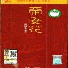 Di Nu Hua Tang Di Sheng Bian Xuan 帝女花 唐滌生編選 Karaoke DVD Region All