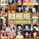 Forever Fong Fei Fei Greatest Hits 鳯飛飛 下軰子再唱给您們聼 6CD