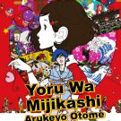 DVD ANIME Yoru wa Mijikashi Arukeyo Otome Movie The Night Is Short Walk On Girl