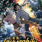 DVD Inuyashiki Vol.1-11End Japanese Anime TV Series Region All English Sub