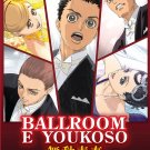 DVD Ballroom e Youkoso Vol.1-24End Welcome To The Ballroom Anime English Sub