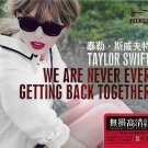 TAYLOR SWIFT We Are Never Ever Getting Back Together 3CD Deluxe Edition Gold Dis