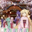 DVD Konohana Kitan Vol.1-12End Japanese Anime Region All English Sub