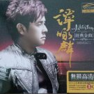 Alan Tam Greatest Hits 譚咏麟 經典金曲 3CD