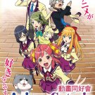 DVD Animegataris Vol.1-12End Anime-Gataris TV Series Region All English Sub