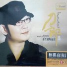 Dao Lang Western Music imperial 刀郎 谁在窗外流泪 3CD
