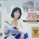 Sam Hui Eternal Love songs 香港歌神 許冠桀 3CD
