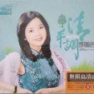 Teresa Teng qing ping 鄧麗君 清平調 3CD