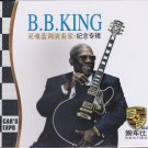 B.B. KING Blues Rock Greatest Hits Ultimate Collection 3CD Car Hi-Fi Auto Sound