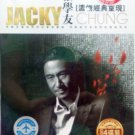 Jacky Cheung Classic Collection (car music) 张学友 浓情经典重现 4CD
