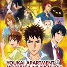 DVD Youkai Apartment no Yuuga na Nichijou Elegant Yokai Apartment Life Eng Sub