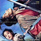 DVD Female Warrior Memories Of The Sword Korea Live Action Movie English Sub