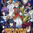 DVD ANIME Shoukoku no Altair A Record of Battles Vol.1-24End English Sub