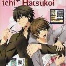 DVD ANIME Sekai Ichi Hatsukoi Season 1-2 + OVA The World's Greatest First Love