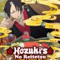 DVD Hozuki no Reitetsu Cool-headed Hoozuki Season 2 Japanese Anime English Sub