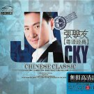Jacky Cheung Cantonese Classic 张学友粤语经典 Golden 30th Anniversary 3CD Collection