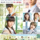 DVD ReLIFE Taishi Nakagawa Japanese Live Action Movie Region All English Sub