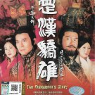 The Conqueror's Story 楚漢驕雄 Adam Cheng 鄭少秋 Chinese TVB HK Drama DVD English Sub