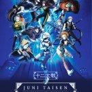 DVD Juni Taisen Zodiac War 12 Wars Vol.1-12End Japanese Anime English Sub