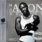 AKON King of Hip Hop Greatest Hits 3CD Deluxe Edition German Vinyl Records CD