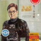 Alan Tam Deng Yi Ge Ke Neng 谭咏麟 等一个可能 Karaoke 2DVD Region All
