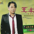 Dave Wang Best Hits Collection 王杰 最动听的杰作 3CD