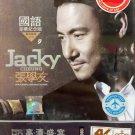Jacky Cheung Mandarin Hits Collection 张学友 国语豪华纪念版 MTV 2DVD  Region All