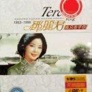 Teresa Teng 1953-1995 Wo Zhi Zai Hu Ni 邓丽君 1953-1995 我只在乎你 MTV 2DVD Region All