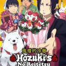 DVD Hozuki no Reitetsu Cool-headed Hoozuki Season 1-2 Japanese Anime English Sub
