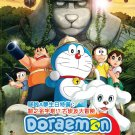 DVD Doraemon Special A Pyramid Mystery The Great Egypt Adventure English Sub