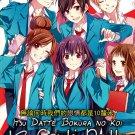 DVD Itsudatte Bokura no Koi wa 10 cm Datta Our love has always been 10 cm apart