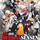 DVD ANIME Kekkai Sensen Blood Blockade Battlefront Season 1-2 + SP English Dub