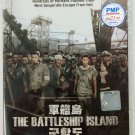 The Battleship Island 軍艦島 Korean Movie DVD Song Joong-ki English Sub