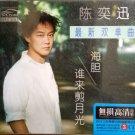Eason Chan Hai Dan Shui Lai Jian Yue Guang 陈奕迅 海胆 谁来剪月光 3CD