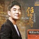 Richie Jen Hsien-chi Absolute 任贤齐 义无反顾 3CD