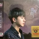 Zhang Jie Meteor Shower 张杰 流星雨 3CD